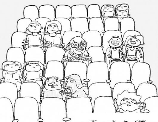 Butacas De Cine Dibujo De Gente Sentada En Las Butacas Del Cine