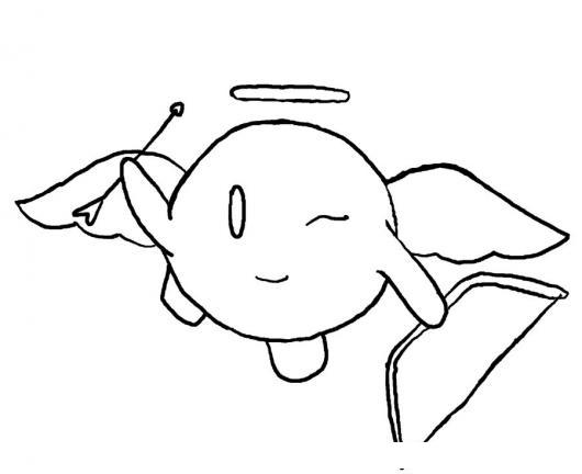 Kirby Cupido Dibujo De Kirby Con Un Arco Y Flecha Con Alas Y Aureola