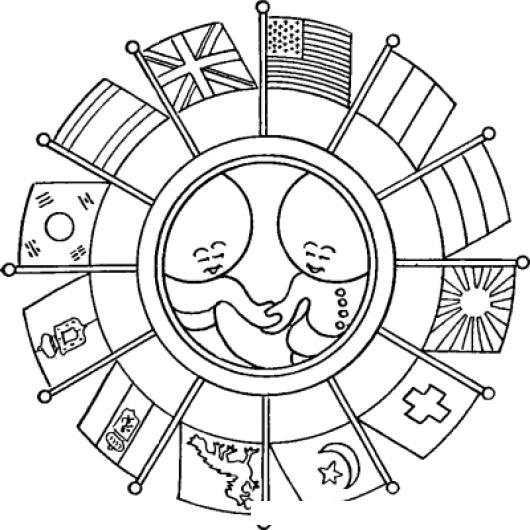 Algunas Banderas Del Mundo Para Pintar Y Colorear   COLOREAR ...