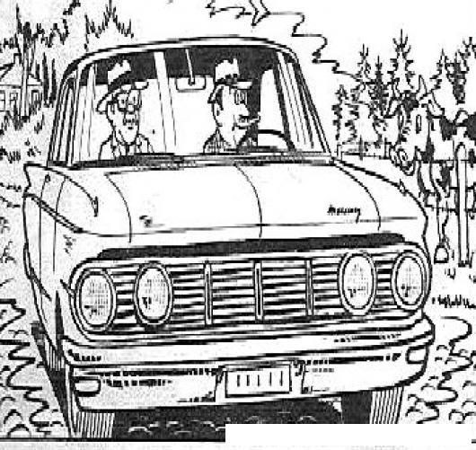 Dibujo De Finqueros En Un Carro Viejo Pasando Frente A Una Vaca