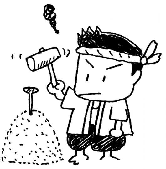 Dibujo De Chinito Con Martillo Clavando Un Clavo En Una Piedra