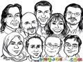 Dibujo De Gente Del Mundo Para Pintar Y Colorear 9 Caras