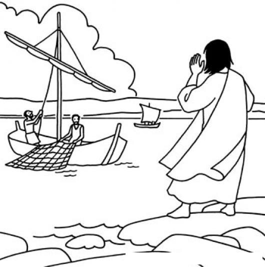 dominación gay redes de pesca