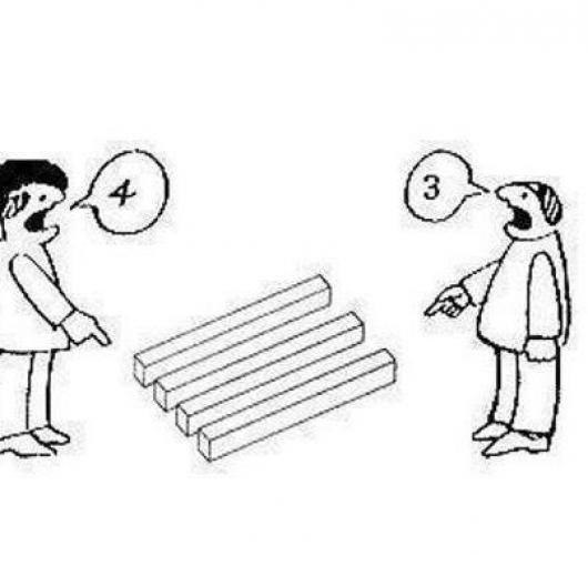 Ilusionoptica dibujo de ilusion optica para pintar y - Ilusiones opticas para imprimir ...
