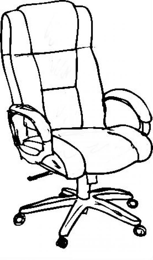 Colorear silla de cuero ejecutiva colorear dibujos for Sillas para dibujar