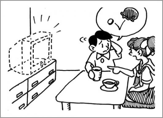 Esposos Pobres Dibujo De Esposa Pidiendo Un Televisor A Un Esposo ...