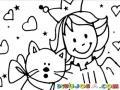 Colorear Gatito Y Princesita