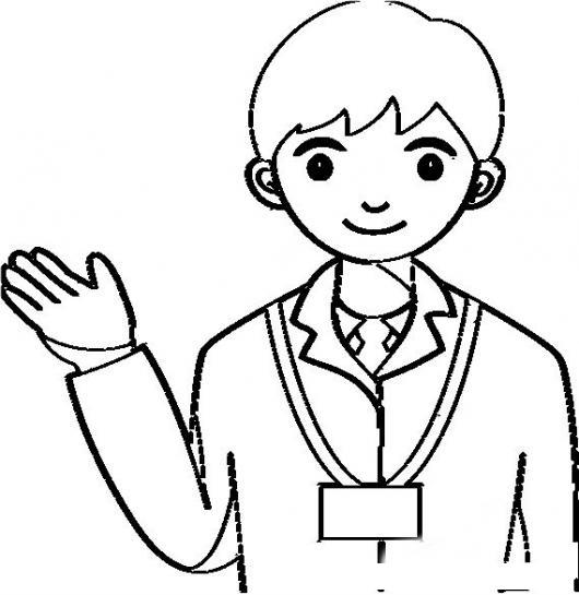Medico Residente Dibujo De Doctor R1 Para Pintar Y Colorear