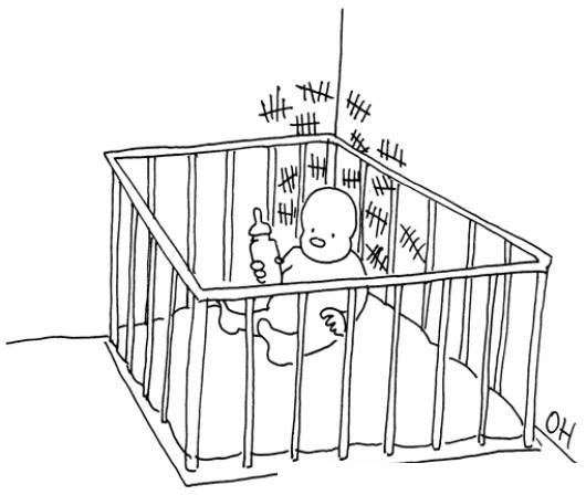 Bebe Preso Dibujo De Bebe Encarcelado En Su Cuna Contando