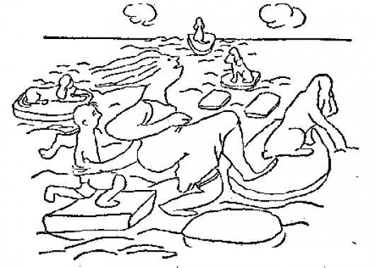 Dibujo De Mujer Y Nino Con Perros Flotando En Tempanos De Hielo En ...