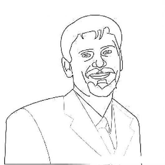 Dibujo De Hombre Con Bigote Y Barba Para Colorear Colorear