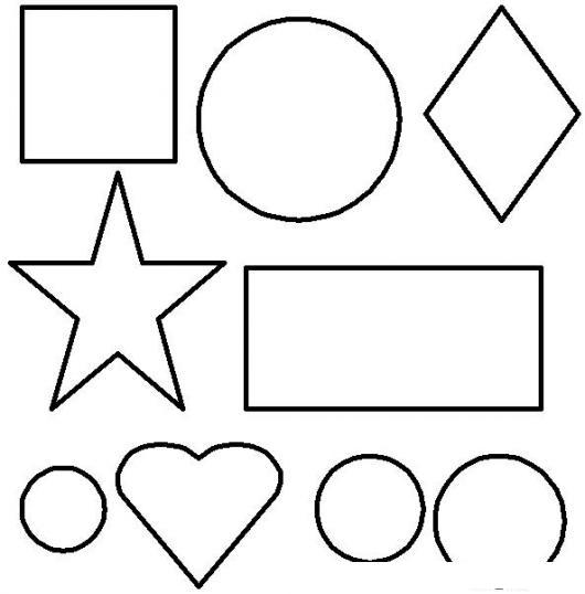 Dibujo De Figuras Geometricas Para Pintar Y Colorear Cuadrado