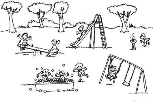 Dibujo Parque Infantil Para Colorear
