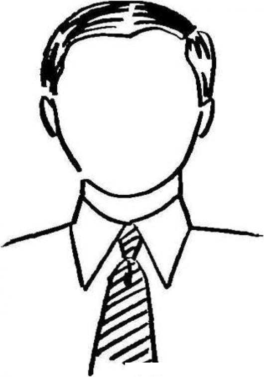 Dibujo De La Cara De Un Hombre Sin Ojos Sin Nariz Y Sin Boca Para