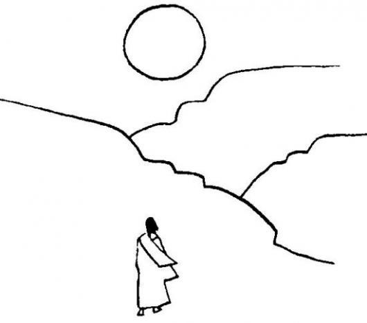 Dibujo De Desierto Arido Para Pintar Y Colorear  COLOREAR DIBUJOS