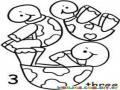 3 Tortugas Para Pintar Y Colorear Dibujo De Tres Tortugas